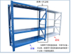 Heavy Duty Garage Storage Shelves Racking With Metal/Wooden Solid Shelf